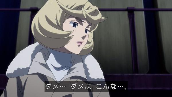 鉄血のオルフェンズ 23話 (48)
