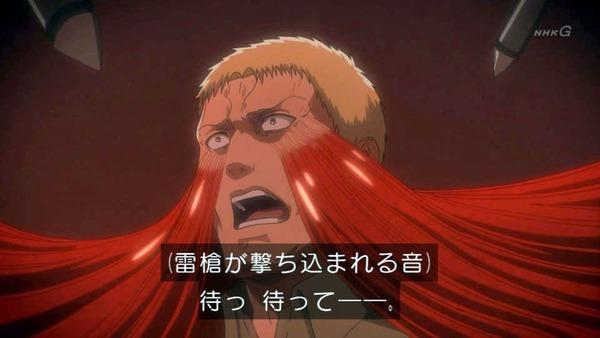 「進撃の巨人」51話感想 (97)