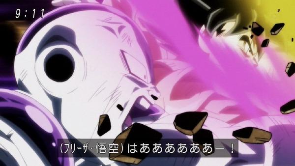 「ドラゴンボール超」131話 (34)