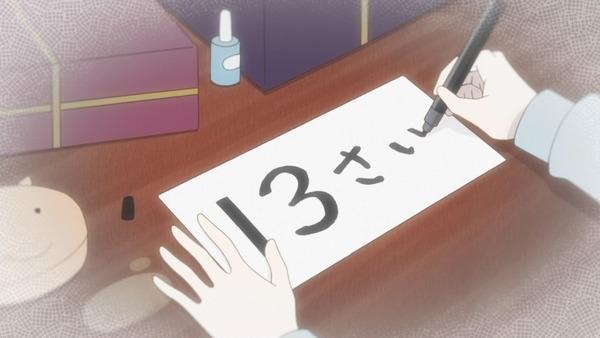「かくしごと」第4話感想 画像 (22)