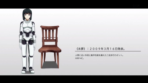 「BEATLESS(ビートレス)」7話 (4)