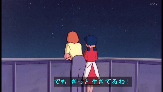 「未来少年コナン」第25話感想(実況まとめ)画像  (83)