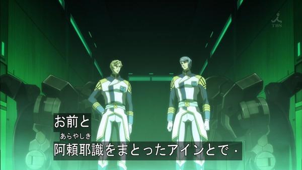 「鉄血のオルフェンズ」22話 (27)