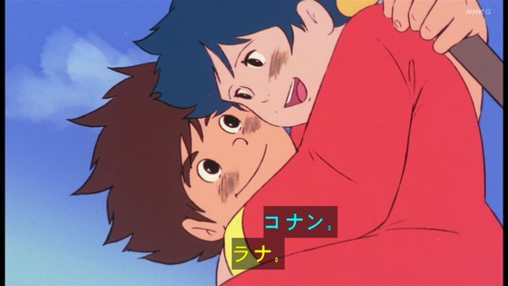 「未来少年コナン」第18話感想 画像 (16)