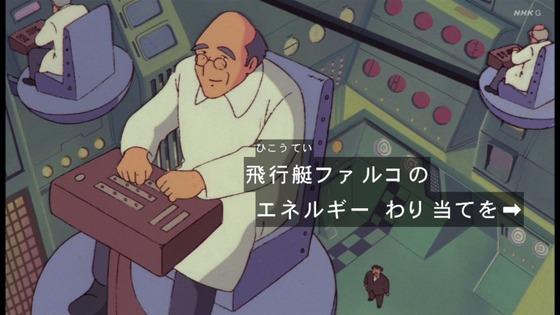 「未来少年コナン」第7話感想 (32)