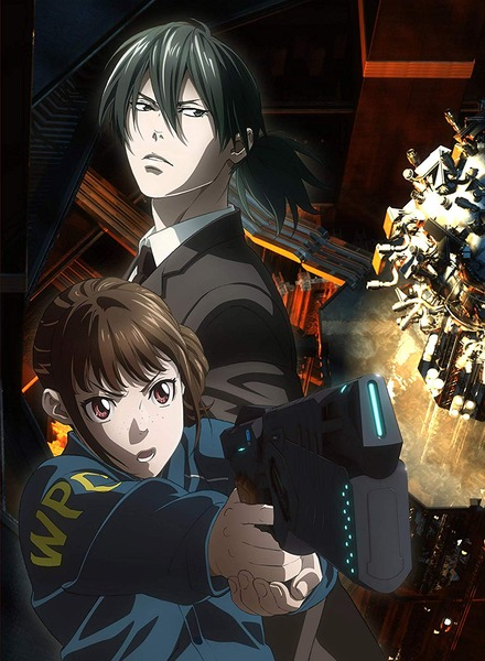 PSYCHO-PASS サイコパス Sinners of the System Case.1