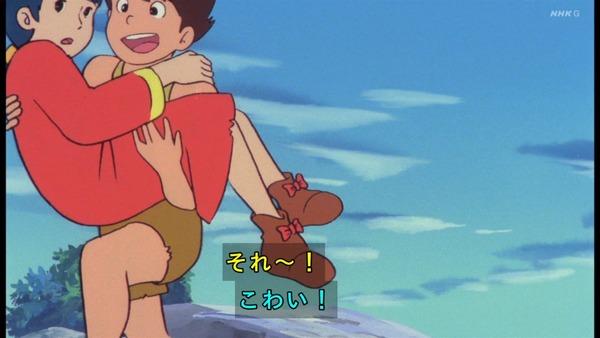 「未来少年コナン」第1話感想 画像 (105)