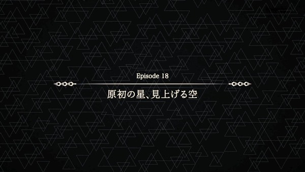 「FateGrand Order」FGO 18話感想 画像 (63)