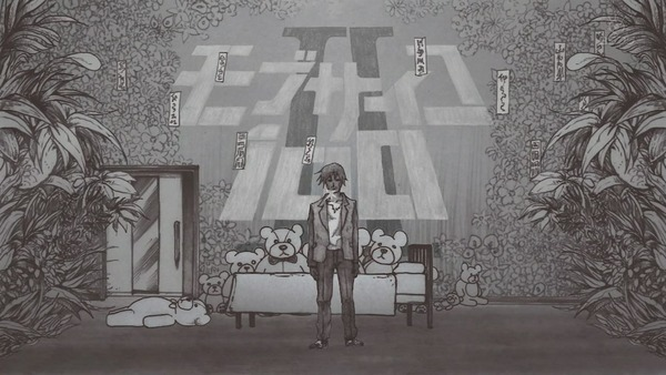 「モブサイコ100Ⅱ」2期 4話感想 (94)