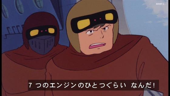 「未来少年コナン」第25話感想(実況まとめ)画像  (38)