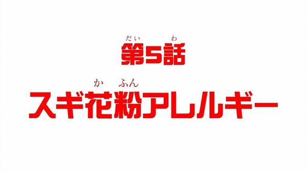 「はたらく細胞」4話感想 (57)