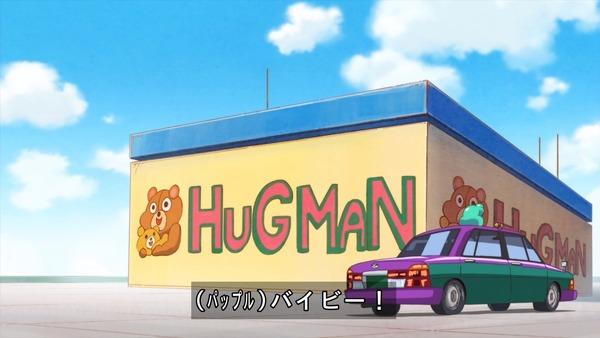 「HUGっと!プリキュア」6話感想 (1)