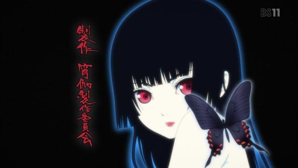 「地獄少女 宵伽」4期 1話 (14)