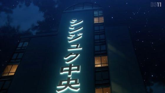 「ヒプノシスマイク」第1話感想 画像 (97)
