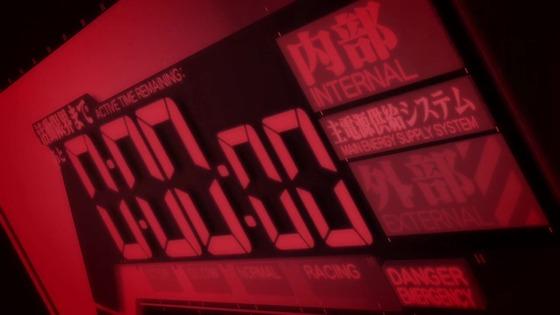 「ヱヴァンゲリヲン新劇場版:破」感想 (646)