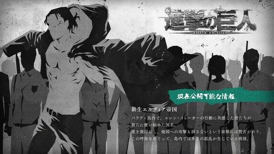 「進撃の巨人」71話(4期 12話)感想 (84)