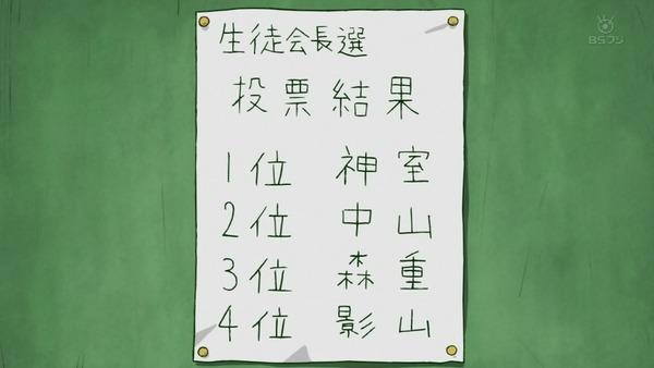 「モブサイコ100 Ⅱ」2期 1話感想 (66)
