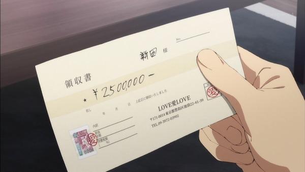 「ヒナまつり」2話感想 (76)
