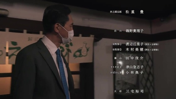 「孤独のグルメ Season9」8話感想 (150)
