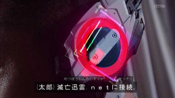 「仮面ライダーゼロワン」第1話感想 (36)