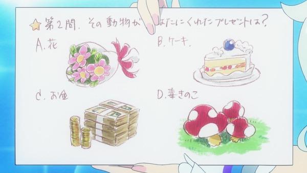 「アイカツフレンズ!」31話感想 (20)