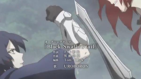 六花の勇者 (2)