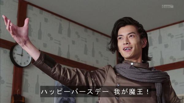 「仮面ライダージオウ」33話感想 (13)