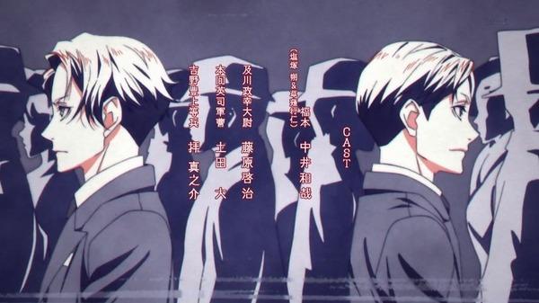「ジョーカー・ゲーム」4話感想 (52)