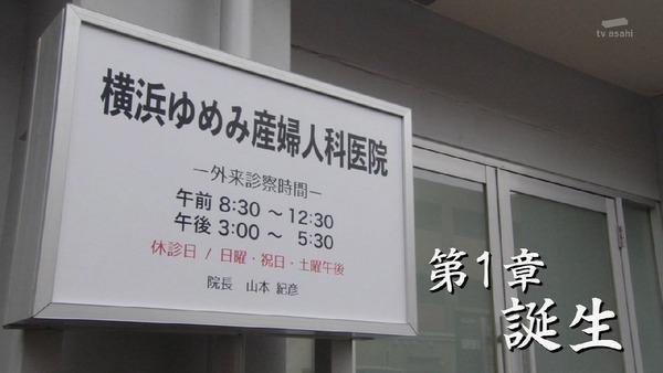 「仮面ライダービルド」2話 (12)