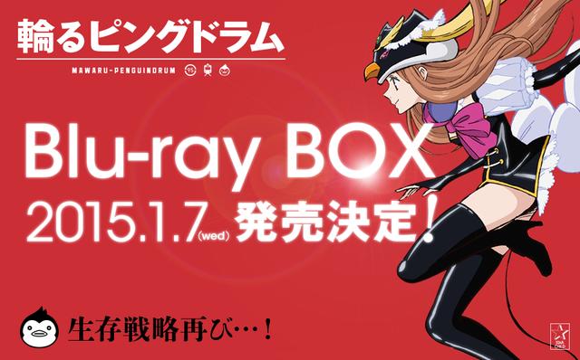 bd-box