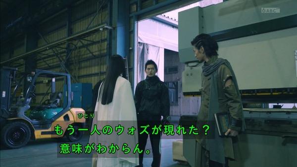 「仮面ライダージオウ」17話感想 (50)