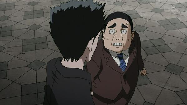 「モブサイコ100Ⅱ」2期 9話感想  (156)
