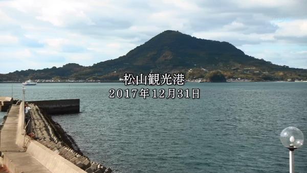 「孤独のグルメ」大晦日スペシャル 食べ納め!瀬戸内出張編 (43)