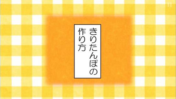 「ゆるキャン△ SEASON2」2期 5話感想 (43)