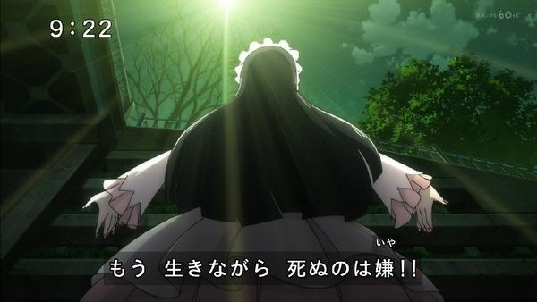 「ゲゲゲの鬼太郎」6期 15話感想 (45)