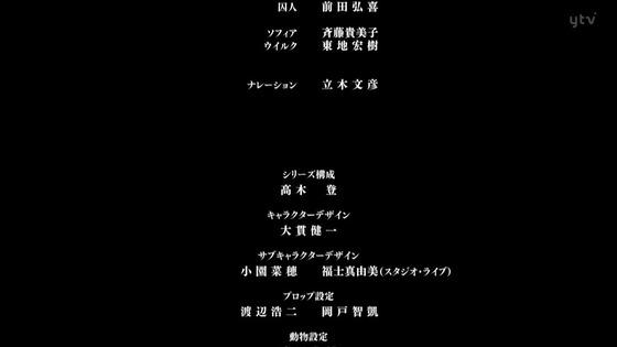 「ゴールデンカムイ」36話感想(3期 12話 最終回) (176)