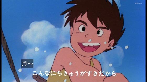 「未来少年コナン」第4話感想 (1)