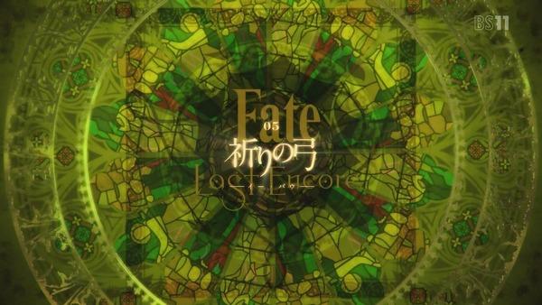 「FateEXTRA Last Encore」5話 (65)