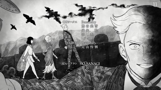 「シャドーハウス」8話感想  (63)