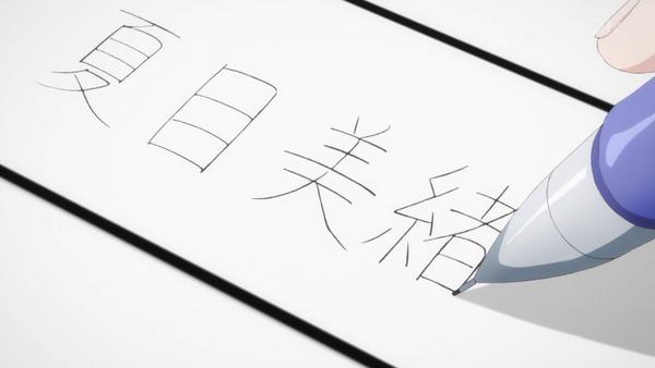 「Just Because!(ジャストビコーズ)」11話 (50)