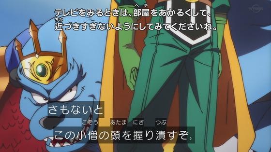 「ダイの大冒険」29話