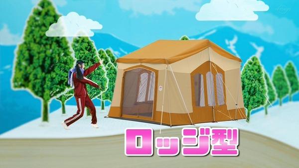 ドラマ版「ゆるキャン△」第2話感想 画像 (26)