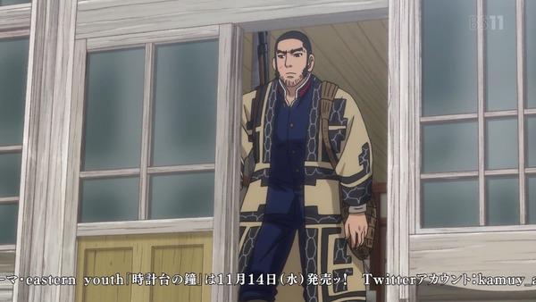 「ゴールデンカムイ」15話(2期 3話) (72)