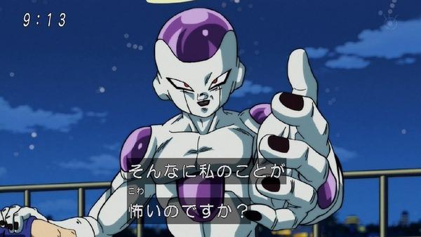「ドラゴンボール超」96話 (17)