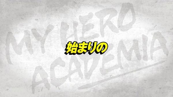「僕のヒーローアカデミア」88話(4期 25話)感想 画像  (89)