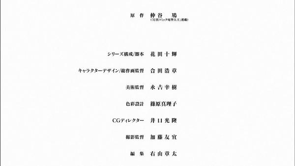 「やがて君になる」1話 感想 (65)