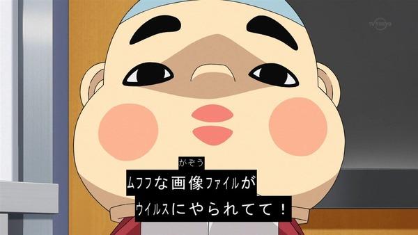 「イナズマイレブン アレスの天秤」8話感想 (44)