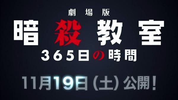 「暗殺教室」第2期 25話感想 (291)