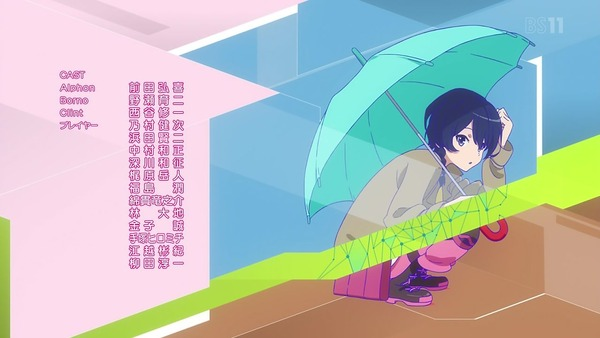 「SAO ガンゲイル・オンライン」9話感想 (66)
