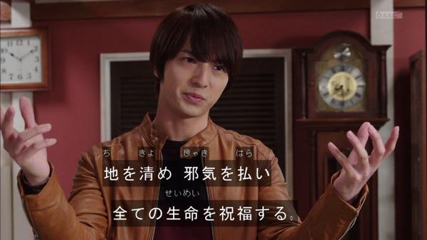 「仮面ライダージオウ」33話感想 (27)